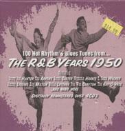 The R & B Years 1950 CD