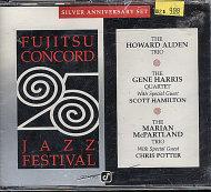 Fujitsu-Concord 25th Jazz Festival: Silver Anniversary Set CD