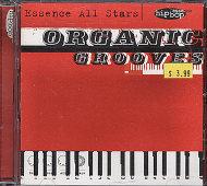 Essence All Stars CD