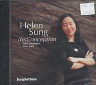 Helen Sung CD