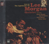 Lee Morgan Quintet CD