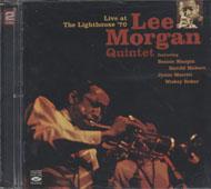 Lee Morgan Quintet CD
