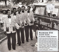 Good God! A Gospel Funk Hymnal CD