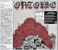 Tortoise CD