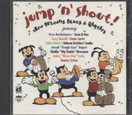 Dave Bartholomew CD