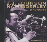 J.J. Johnson / Nat Adderley CD