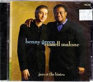 Benny Green / Russell Malone CD
