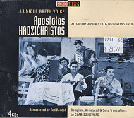 Apostolos Hadzichristos CD