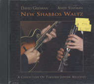 David Grisman & Andy Statman CD