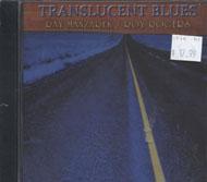 Ray Manzarek / Roy Rogers CD