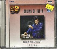 Pandit Kumar Bose CD