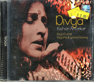 Kishon Amonkar CD