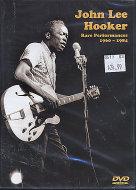John Lee Hooker DVD