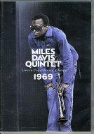 Miles Davis Quintet DVD