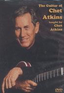 Chet Atkins DVD