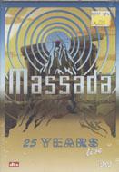 Massada DVD