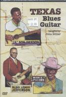 Texas Blues Guitar DVD