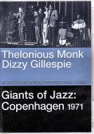 Thelonious Monk & Dizzy Gillespie DVD
