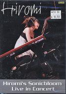 Hiromi Sonicbloom DVD