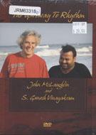 John McLaughlin & S. Ganesh Vinayakram DVD