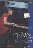 Hiromi DVD
