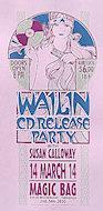 James Wailin Handbill