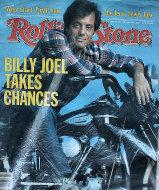 Rolling Stone Issue No. 381 Magazine