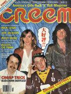 Creem Vol. 11 No. 2 Magazine