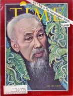 Time Vol. 86 No. 3 Magazine