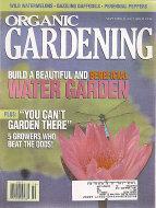 Organic Gardening Vol. 43 No. 7 Magazine