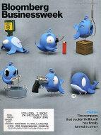 Bloomberg Businessweek Issue 4269 Magazine