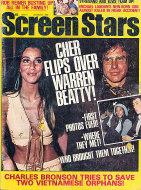 Screen Stars Vol. 33 No. 8 Magazine