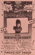 Sirius Trixon Poster