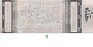 Prodigy Vintage Ticket