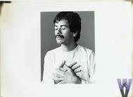 Carlos Santana Vintage Print