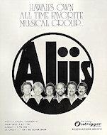 Aliis Poster