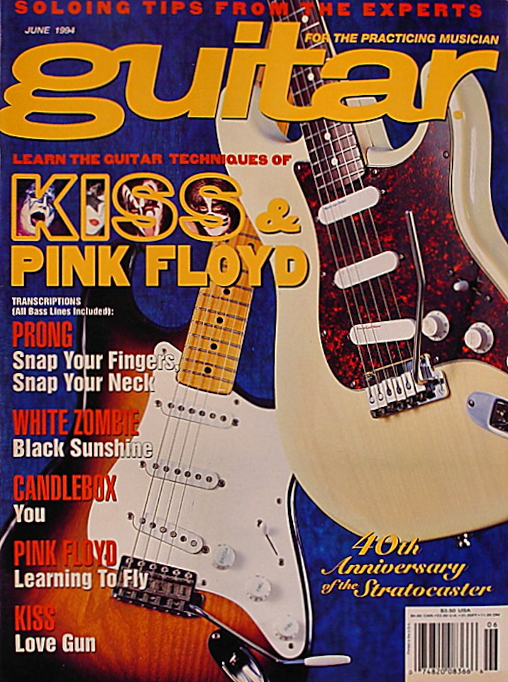 Guitar Magazine