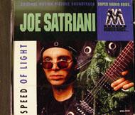 Joe Satriani CD