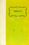 Shogun - A Novel Of Japan Book