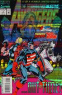 Avengers: The Terminatrix Objective Comic Book