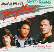 "Mickey Thomas Vinyl 7"" (Used)"