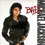 """Michael Jackson Vinyl 12"""" (Used)"""