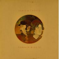 "Summer Breeze Vinyl 12"" (Used)"