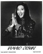 Tamayo Otsuki Promo Print