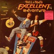 """Extreme Vinyl 12"""" (Used)"""