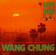 "Wang Chung Vinyl 12"" (Used)"