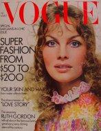 Vogue Vol. 157 No. 5 Magazine