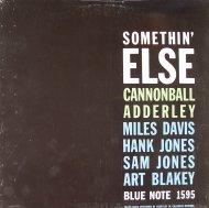 "Cannonball Adderley Vinyl 12"" (New)"