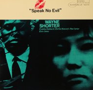 "Wayne Shorter Vinyl 12"" (Used)"