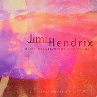 """Jimi Hendrix Vinyl 7"""" (Used)"""